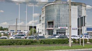 AUTO SERVICE NOVA SRL - ȘOS. ALBA IULIA