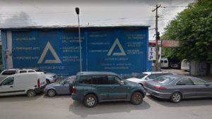AUTOMECANICA SCM - STR. ANCUȚA ILIE