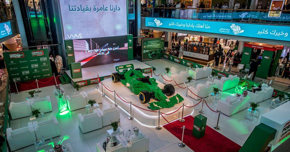 Lego-F1-Car-Saudi-Arabia-GP-02